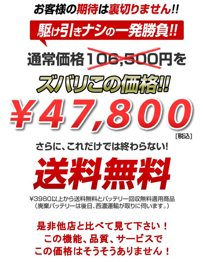 アトラスバッテリー150F51S価格\43000