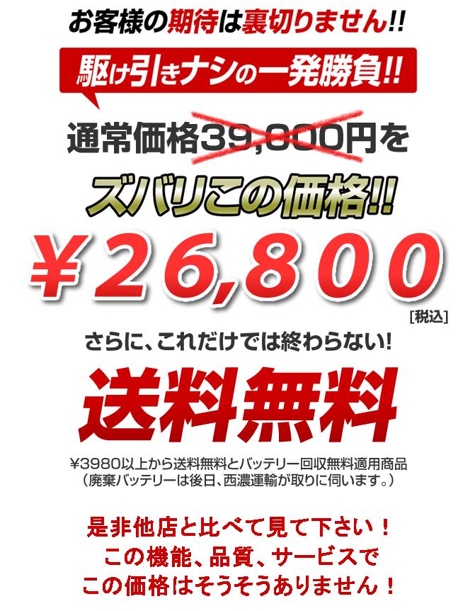 AC Delcoバッテリー20-100(100Ah)