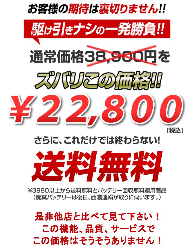 アトラスバッテリー75D23SL/Rの価格\19800