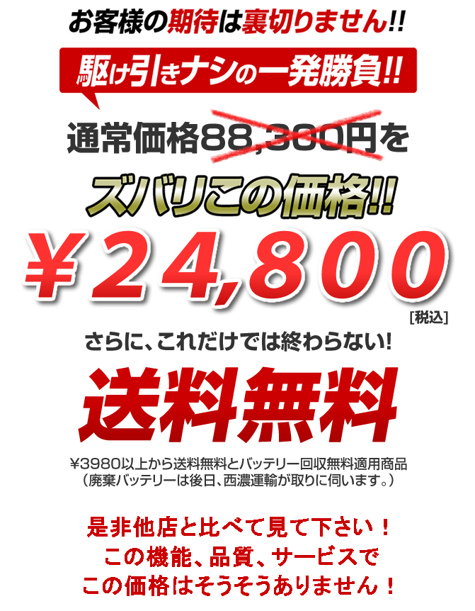 アトラスバッテリー90D23SL/Rの価格\21980