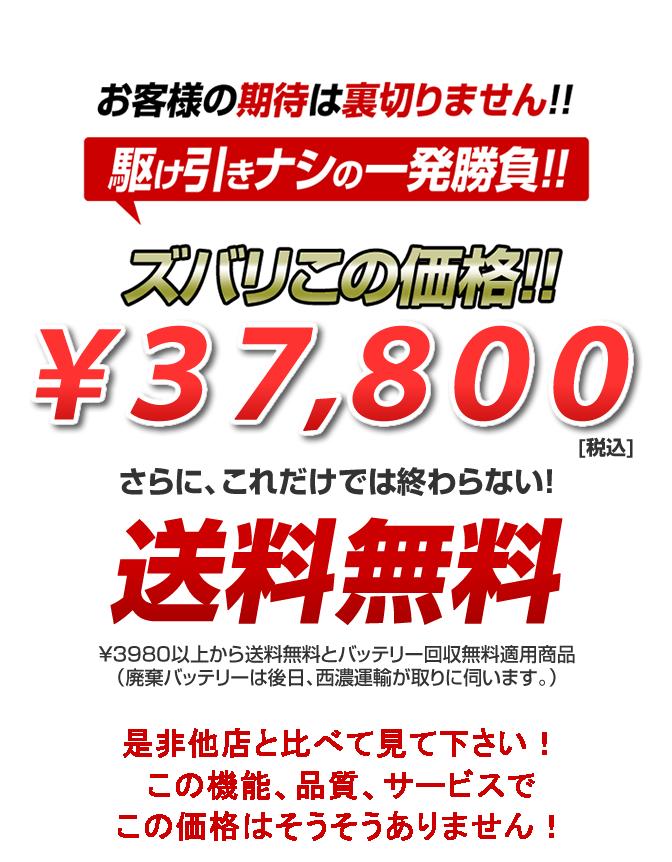 アトラスバッテリー90D26SL/Rの価格\21980