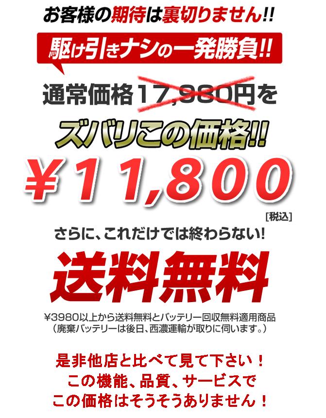 AZバイクバッテリー AZ AT7B-4の価格¥10980