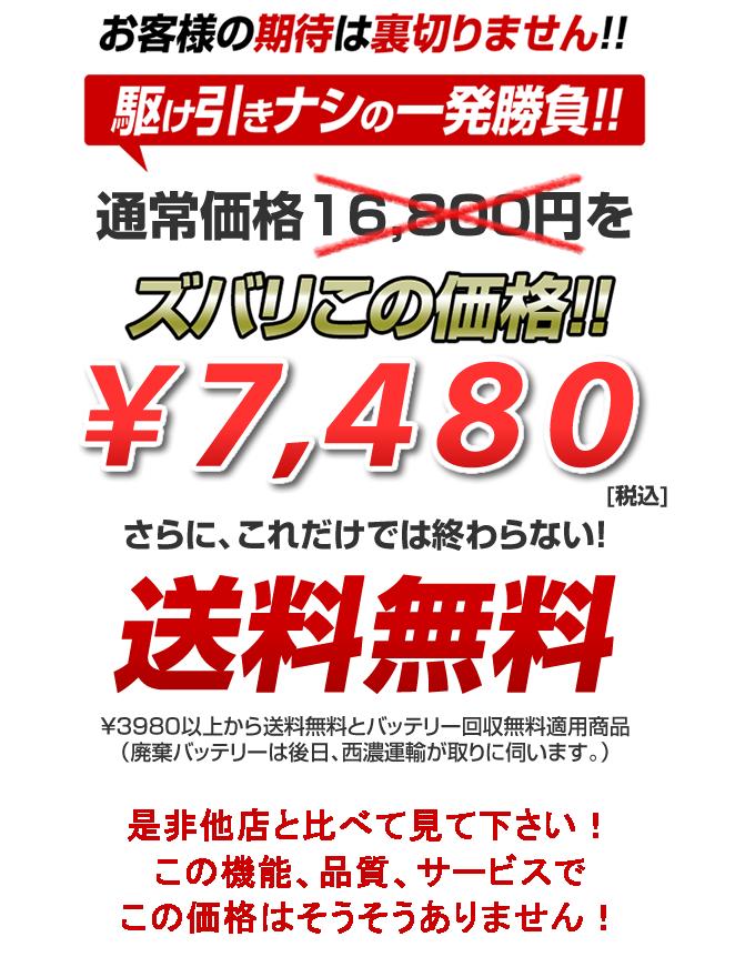 AZバイクバッテリー AZ ATX7L-BSの価格¥6980