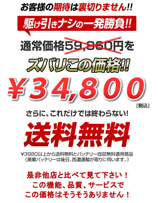 VARTA(バルタ)欧州車バッテリー E39の価格¥29800