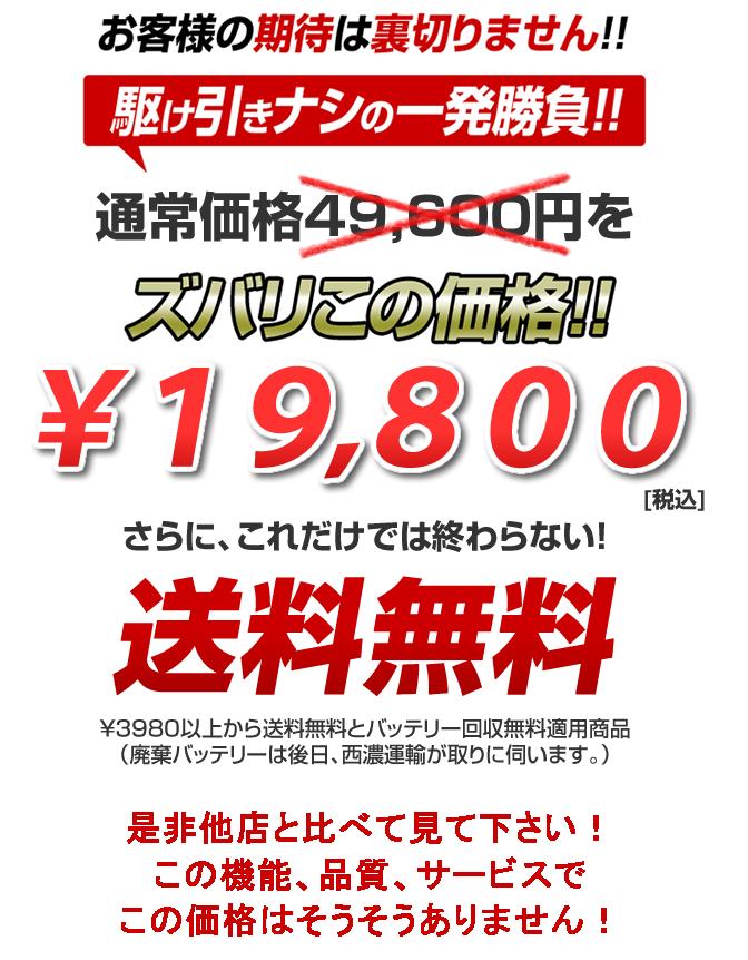M24MFの価格\18800