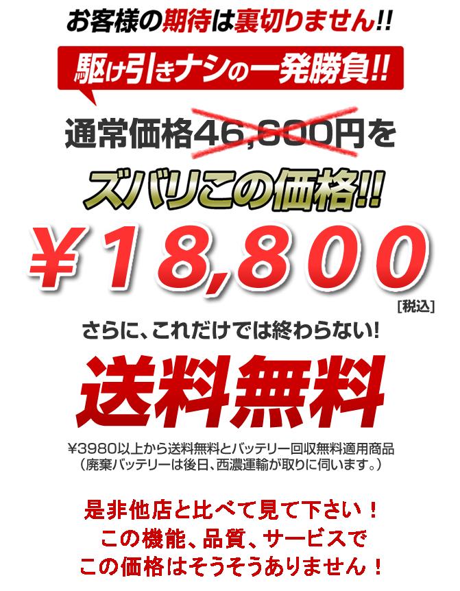 AC Delcoバッテリー80D26L/Rの価格\15600
