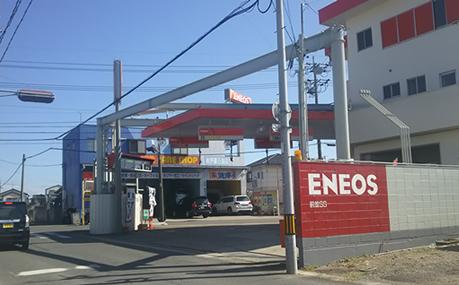 有限会社伊藤石油店 前並給油所|エネオス