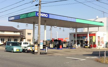 菊嘉石油 平和SS|コスモ石油