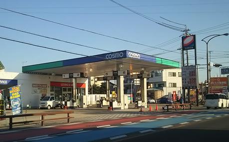中川物産株式会社 刈谷新田給油所|コスモ石油
