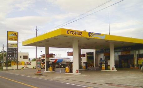 株式会社アサイガソリンスタンド 東古河給油所|KYGNUS