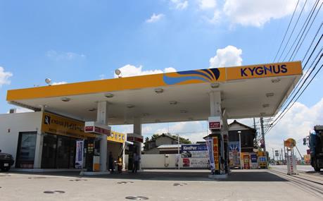 株式会社アサイガソリンスタンド 小堤セントラル給油所|KYGNUS