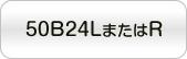 50B24L�܂���R