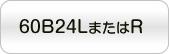 60B24L�܂���R