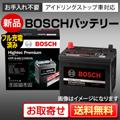 新品 国産車バッテリー BOSCH(ボッシュ) ハイテックプレミアム HTP-60B19L/R