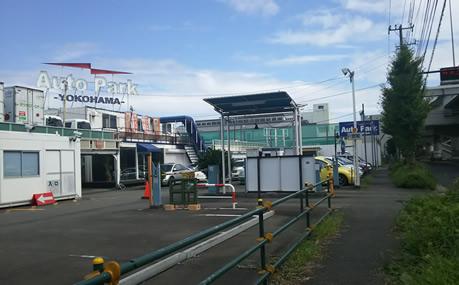 株式会社オートパーク横浜