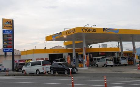 鐘ケ江石油ガソリンスタンド 浜給油所