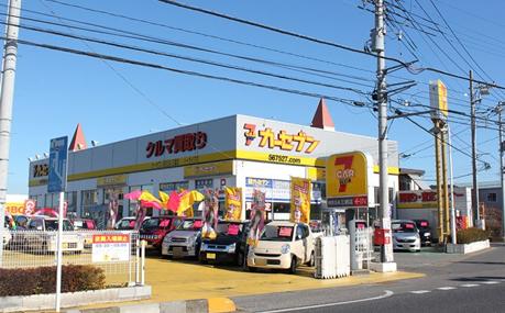 トーサイアポ_カーセブンMEGA三郷