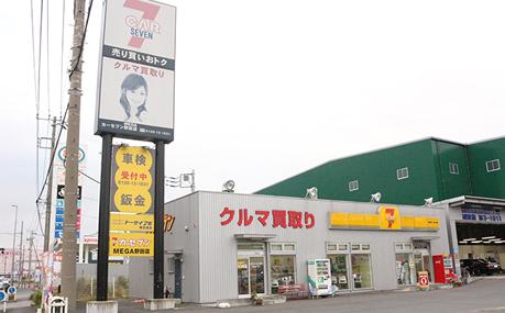 トーサイアポ_カーセブンMEGA野田