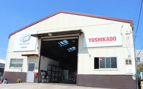 株式会社 吉角_カーエイド本店