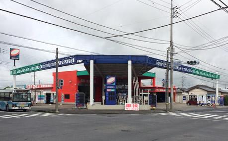 株式会社アサイガソリンスタンド セルフ354総和給油所|KYGNUS