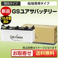 GSユアサMRN-95D31R/L