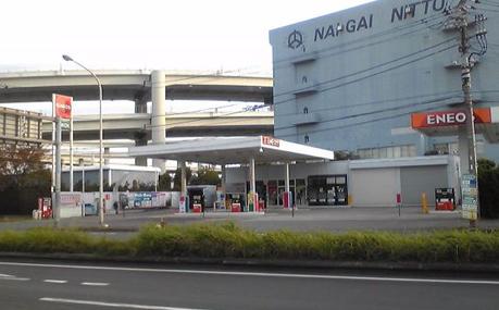 アジア油販株式会社 ツェッペリン横浜SS エネオス