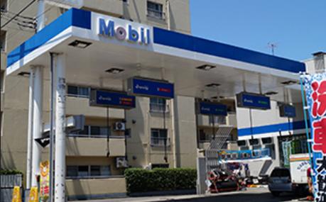 相栄石油株式会社 大師SS|モービル