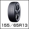 155/65R13