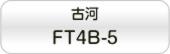 FT4B-5