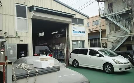 有限会社 ケイソン自動車|川口市上青木 店舗