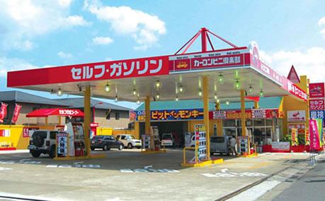 ローレル石販ガソリンスタンド ピットインモンキー筑紫野店