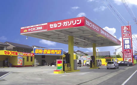 ローレル石販 くるまクリニック佐賀本庄店