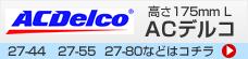 AC�f���R175����