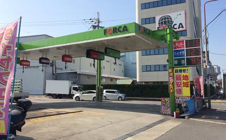株式会社フォルティシモ フォルサ石原店