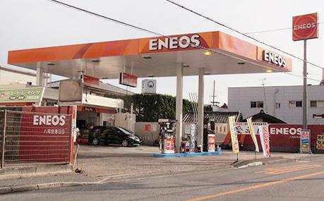 三和石油株式会社 八尾空港SS|エネオス
