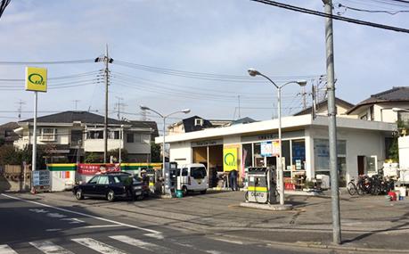 株式会社大勝 喜多見サービスステーション