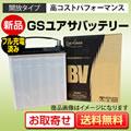 GSユアサバッテリーBV-40B19R/L