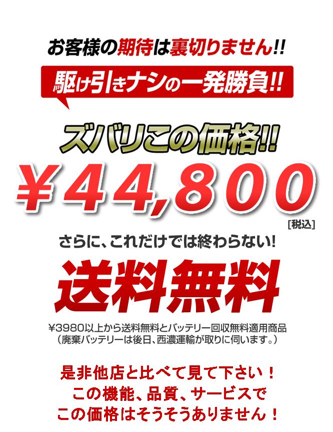 アトラスバッテリー120E41SL/Rの価格\29800