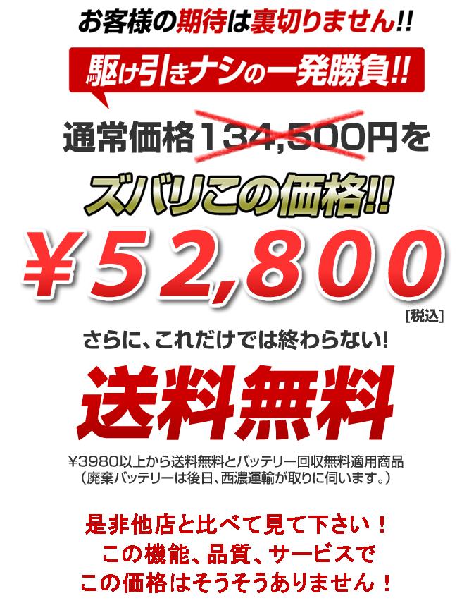 アトラスバッテリー155G51S価格\46200