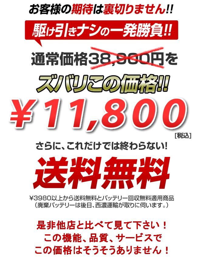 アトラスバッテリー75D23L/Rの価格\10620