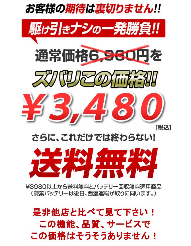 AZバイクバッテリー AZ AT4L-BSの価格¥2980