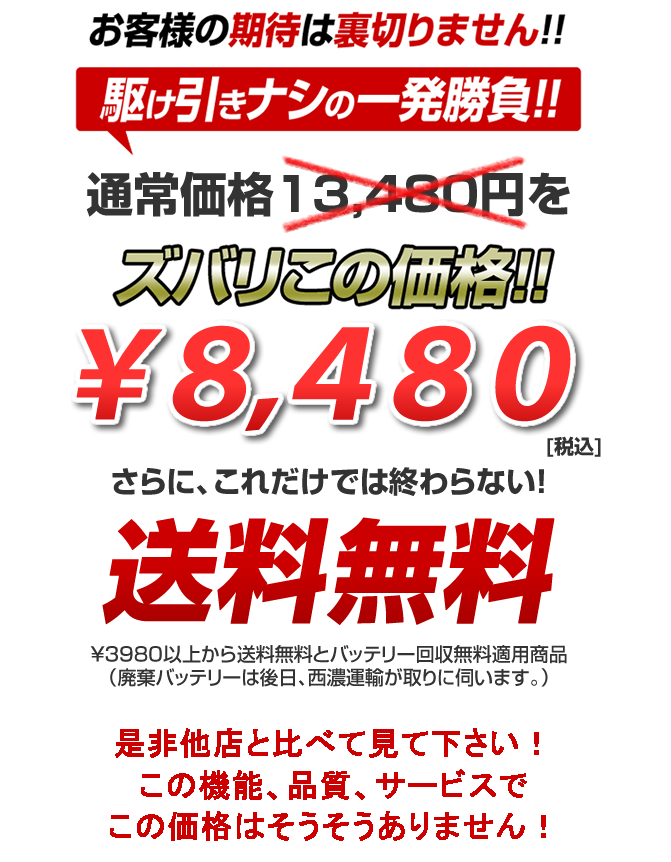 AZバイクバッテリー AZ ATB14L-A2の価格¥7480