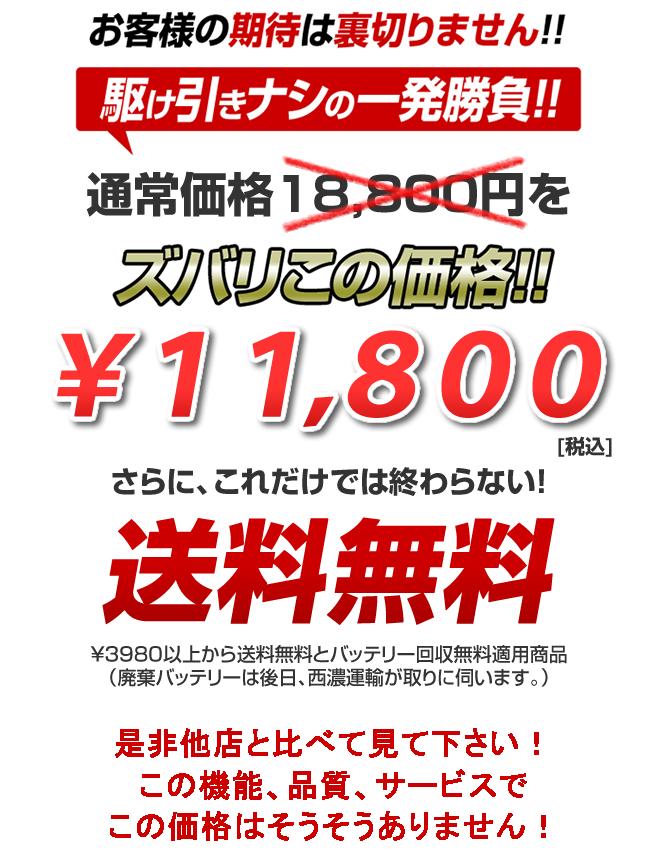 AZバイクバッテリー AZ ATX14-BSの価格¥9980