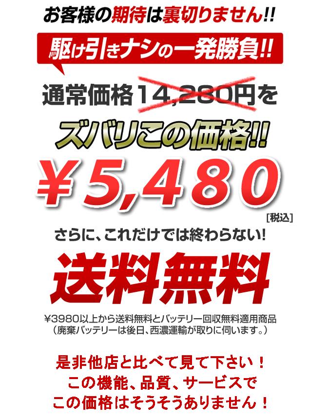 AZバイクバッテリー AZ ATX5L-BSの価格¥4980