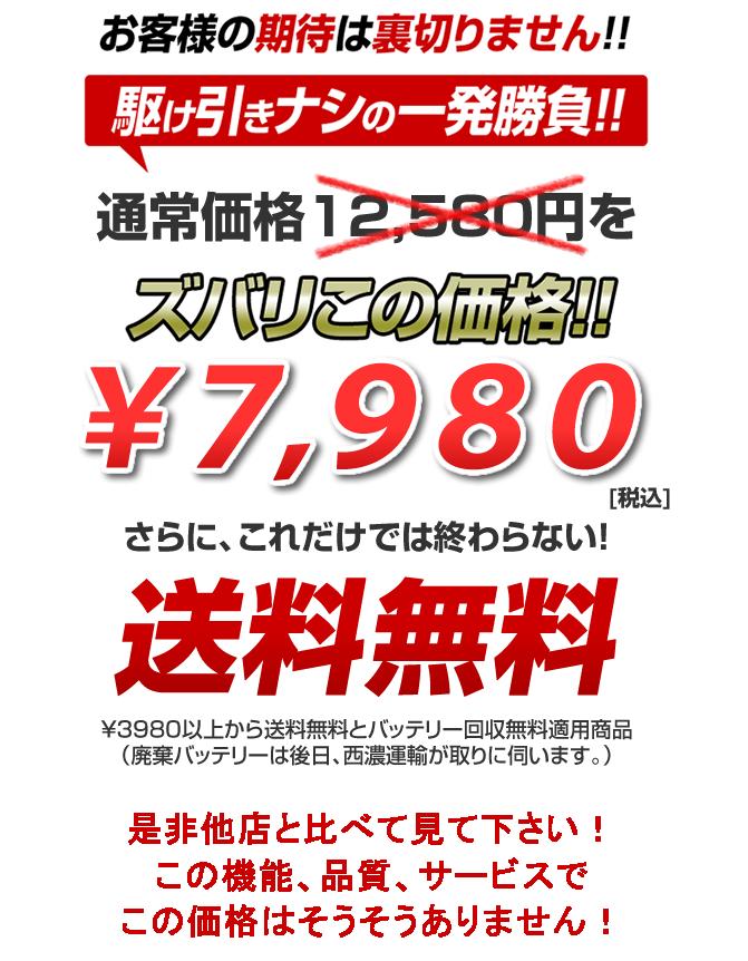 AZバイクバッテリー AZ ATX7A-BSの価格¥6980