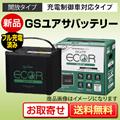 GSユアサバッテリー ECT-80D23R/L