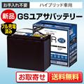 GSユアサバッテリー EHJ-S34B20R/L