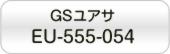EU-555-054