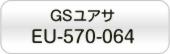 EU-570-064