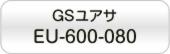 EU-600-080